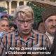 🔥Прожарка Дзена🔥 или 10+ вопросов про Яндекс.Дзен